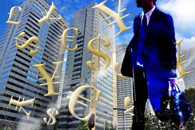 サラリーマンと通貨記号