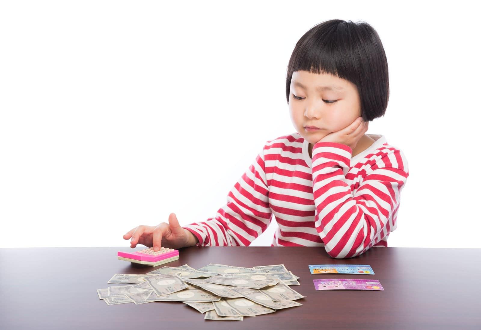 少女とお金計算