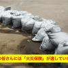福岡県には火災保険が最適!県民共済NGな2つ理由
