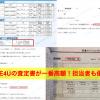 【HOME4Uの口コミ評判】308万円高く売れる証拠と私の体験談を公開!